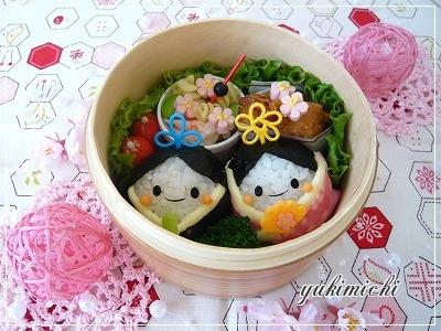 つくれぽ☆お雛様のお弁当♥