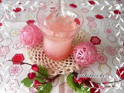 お土産の桜ゼリー♥