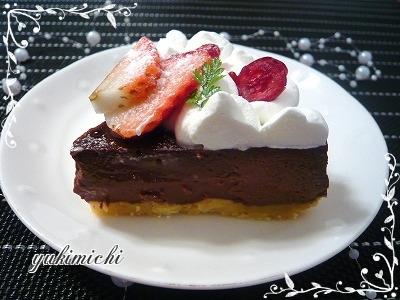 チョコプリンタルト☆断面♥