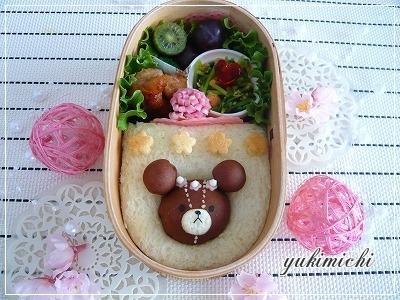 まんまるココアパンdeジャッキーのお弁当♥