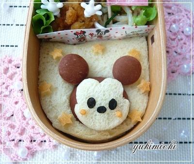 まんまるココアパンdeミッキーマウス☆アップ2