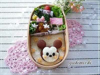 まんまるココアパンdeミッキーマウスのお弁当♥