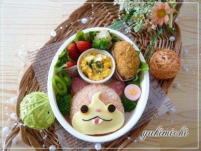 ジバニャンのお弁当♥