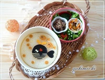くじらさんのお弁当♥