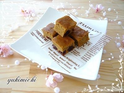 しっとり黒糖ケーキ☆ひと口version♥