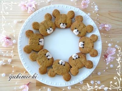 さくさく黒糖クッキー☆ジャッキー♥