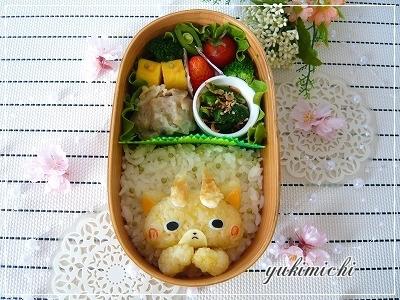 妖怪ウォッチ☆コマジロウのお弁当♥