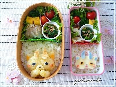 コマさん&コマじろうのお弁当☆集合写真