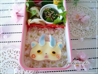 コマさんのお弁当☆アップ♥