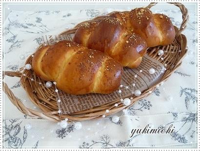 お惣菜パン♥
