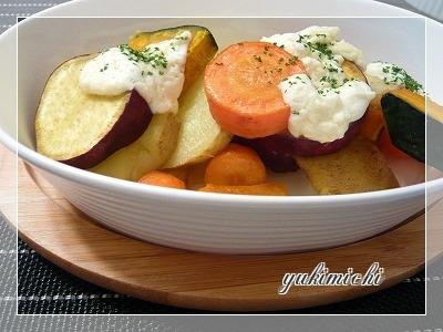 焼き野菜のチーズマスタード添え♥