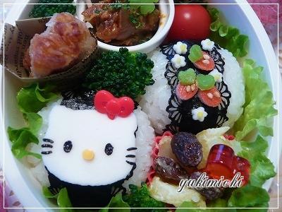 キティ&苺☆アップ