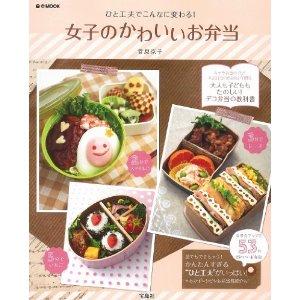 kaerenmamaさんの本