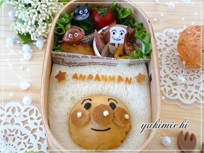 まんまるパンdeアンパンマン☆あっぷ♪