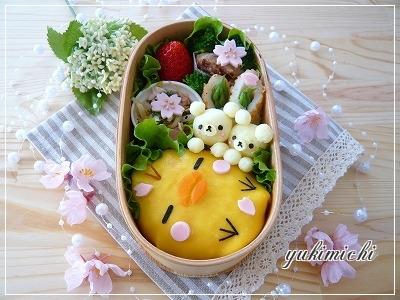 キイロイトリとリラちゃんたちのお弁当♥