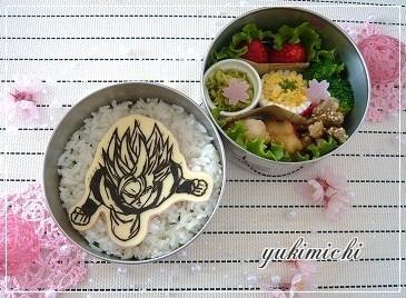 ドラゴンボールより☆スーパーサイヤ人のお弁当♥