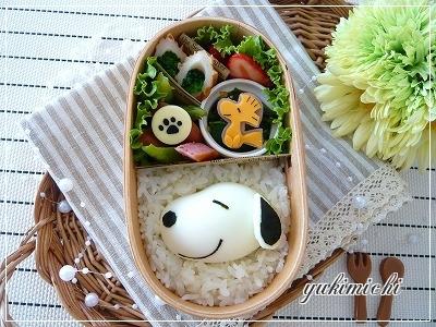 ゆでたまごdeスヌーピーのお弁当♥
