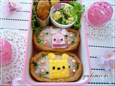ぷーさん&ピグレット☆アップ♥