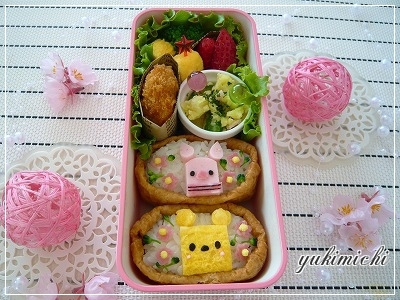 四角いぷーさん&ピグレットのお弁当♥