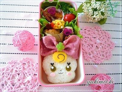 ハピネスチャージプリキュア☆リボンのお弁当♥
