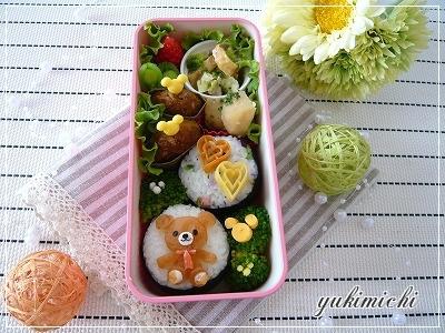 ユニベアシティ☆モカのお弁当♥♥