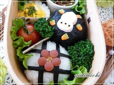 お花&うさちゃんのお弁当☆アップ