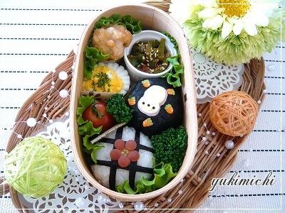 お花&うさちゃんのお弁当♥