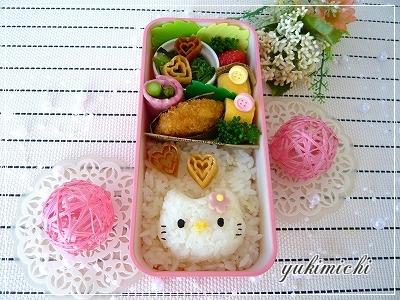 キティちゃんのお弁当♥