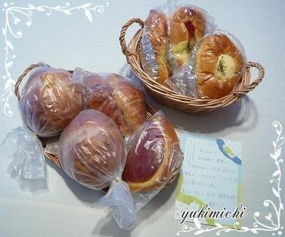 ともちゃんのパン♥