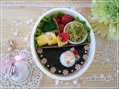 スイーツデコ☆マカロンチャームのお弁当♥