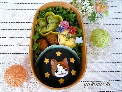 妖怪ウォッチ☆梅干ジバニャンのお弁当♥