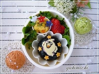 妖怪ウォッチ☆ウィスパー☆平面のお弁当♥