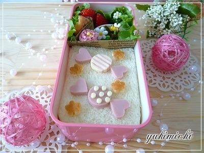 簡単キャンディー☆アップ♥