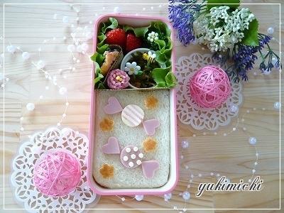 簡単キャンディーのお弁当♥