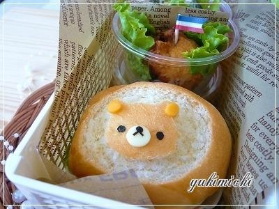 リラックマのサンドイッチ弁☆アップ