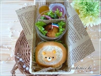 ディナーロールdeリラックマのサンドイッチ弁♥