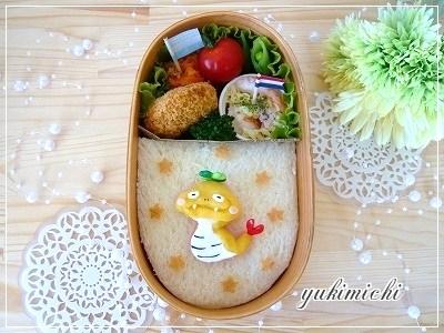 妖怪ウォッチより☆ツチノコのお弁当♥