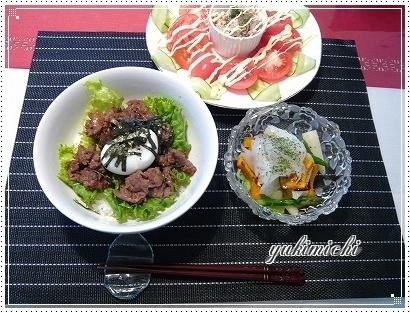 プルコギ丼の定食♥