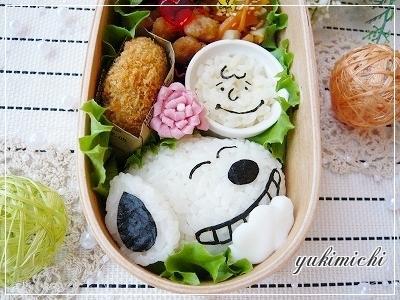 イシシなスヌーピーのお弁当☆アップ