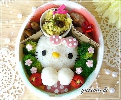 ドットリボンのキティちゃんのお弁当♥