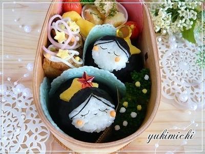 織姫&ひこぼし☆2014
