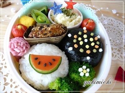 スイカ&花火のお弁当☆アップ