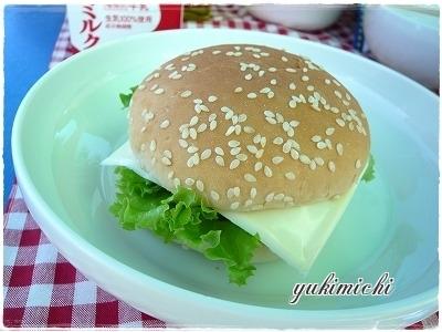 ハンバーガー☆東神楽