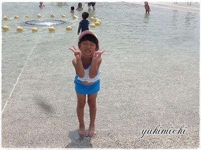親子遠足☆水遊び☆2014