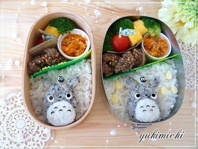 トトロのお弁当☆ダブル弁