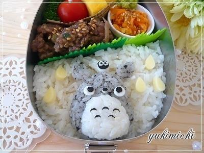 トトロのお弁当☆ママ弁のアップ♥
