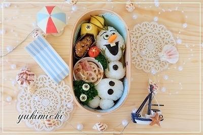 アナと雪の女王より☆オラフのお弁当♥