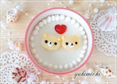 ミルクプリン☆コリラversion☆アップ♥