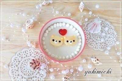ミルクプリン☆コリラックマのせversion♥