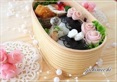 バラのお弁当deハピバ♥